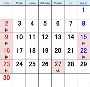 休業日カレンダー6