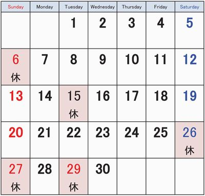 営業日カレンダー4月