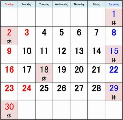 2014カレンダー11月