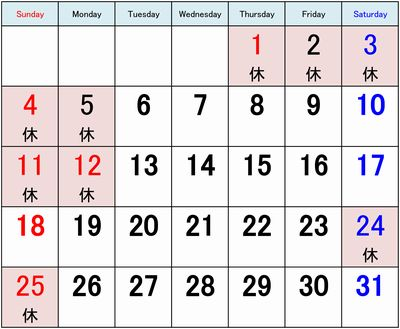 2015カレンダー1月