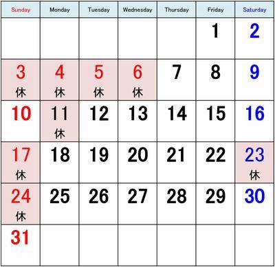 2015カレンダー5月
