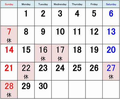 カレンダー2015年6月