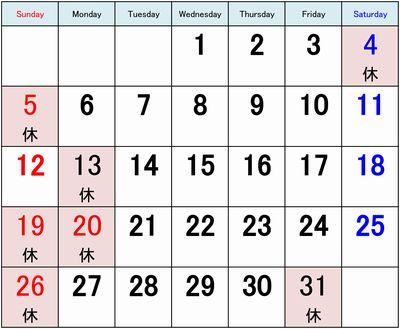 2015 7月カレンダー