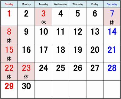 2015 11月カレンダー