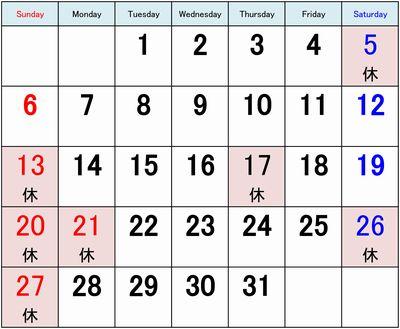 営業日カレンダー2016年3月
