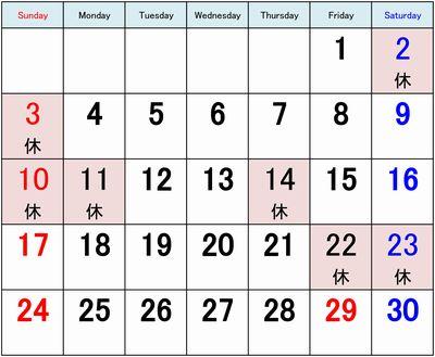 2016休業日カレンダー4月
