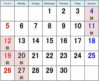 2016営業日業日カレンダー6月